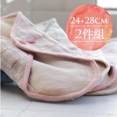 2件組日用量少 [24cm日用一般+28cm日用加長] 櫻桃蜜貼 彩棉布衛生棉