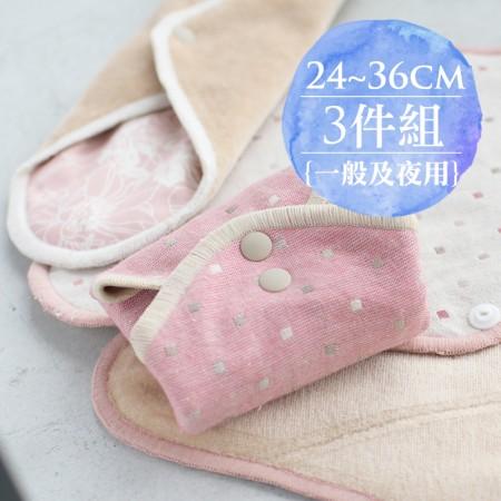 3件組 一般及夜用 [24cm+28cm+36cm] 櫻桃蜜貼 彩棉布衛生棉