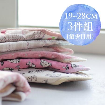 3件組 量少日用 [19cm+24cm+28cm] 櫻桃蜜貼 彩棉布衛生棉