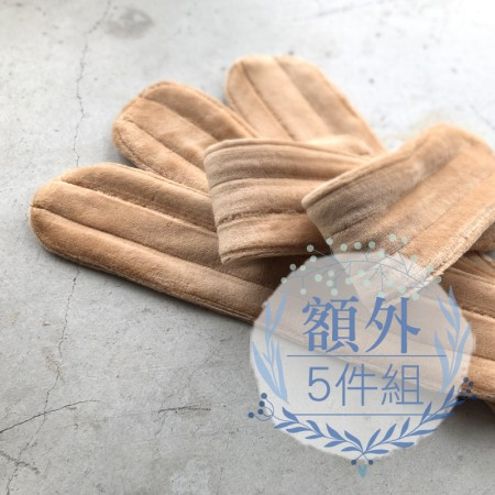 櫻桃蜜貼 專利額外吸收層*5片優惠組 有機棉布衛生棉