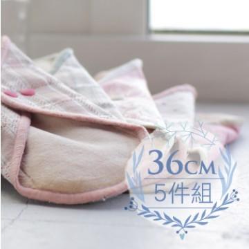 36cm夜用安心5件組 櫻桃蜜貼 有機彩棉布衛生棉