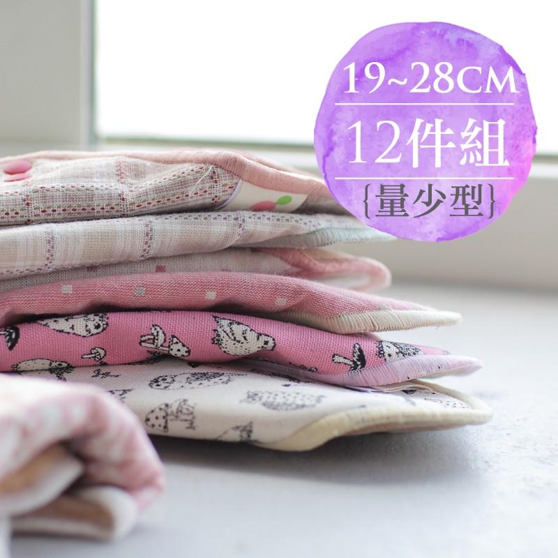 一次生理期12件組量少型 櫻桃蜜貼 彩棉布衛生棉