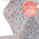 2件組護墊量少 [19cm量少輕薄+24cm日用一般] 櫻桃蜜貼 彩棉布衛生棉