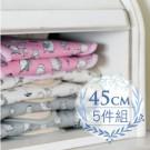 45cm夜用超長5件組 櫻桃蜜貼 有機彩棉布衛生棉