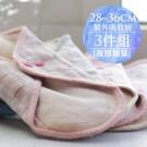 3件組|夜用加量 [28cm+36cm+額外吸收層] 櫻桃蜜貼 彩棉布衛生棉