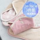 3件組|一般及夜用 [24cm+28cm+36cm] 櫻桃蜜貼 彩棉布衛生棉