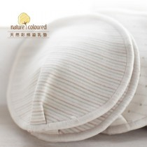 Nature Coloured 天然彩棉溢乳墊 有防水層 母乳媽媽的好幫手【3對6片組】