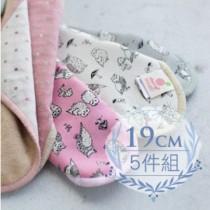 19cm量少護墊5件組(有防水層護墊)櫻桃蜜貼 有機彩棉布衛生